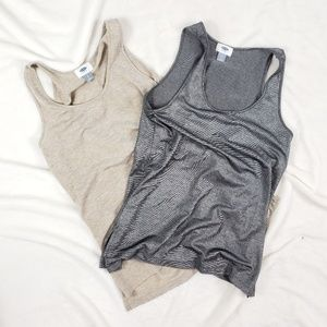 Old Navy shimmery tank set of 2. Size Small